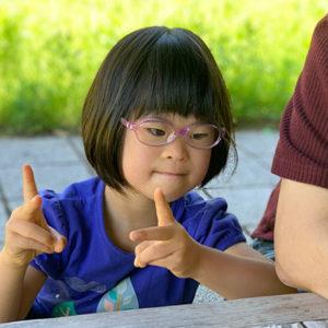 ダウン症児の成長日記 公園にて