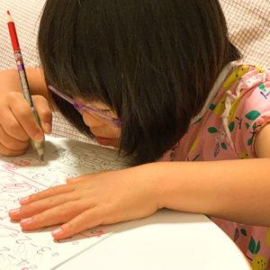 ダウン症児の成長日記 宿題