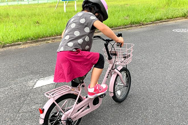 ダウン症児の成長日記 自転車立ちこぎ