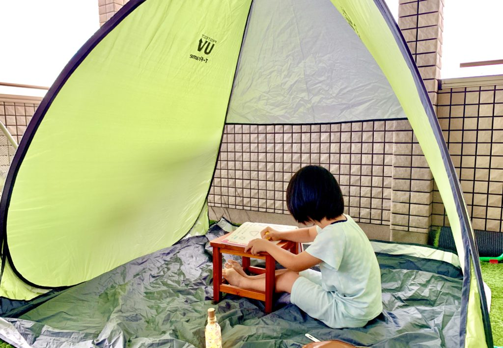 ダウン症児の成長日記 お家でキャンプごっこ