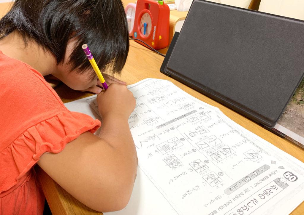 ダウン症児の成長日記 漢字の宿題