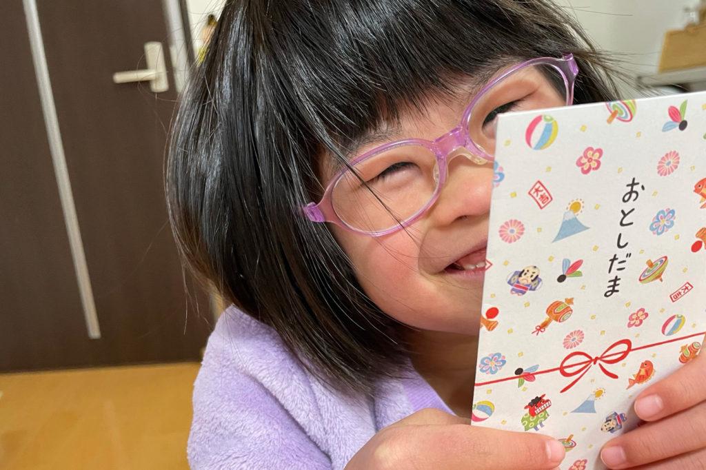 ダウン症児の成長日記 おとしだま